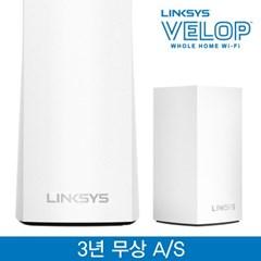 [링크시스] 벨롭 듀얼밴드 메시 와이파이 무선 공유기 2팩 WHW0102