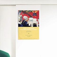 패브릭 포스터 명화 성경 유화 그림 액자 폴 고갱 1