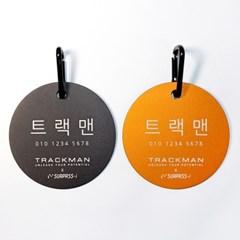 트랙맨 골프 네임택