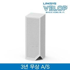 [링크시스] 벨롭 트라이밴드 메시 와이파이 무선 공유기 3팩 WHW0303