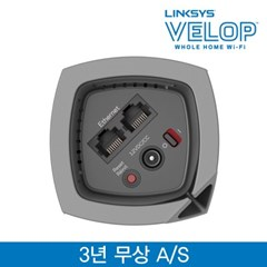 [링크시스] 벨롭 트라이밴드 메시 와이파이 무선 공유기 2팩 WHW0302