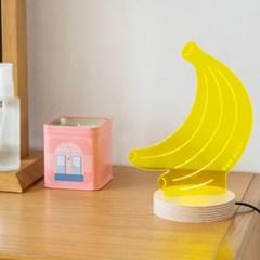 이태리숍 무드등-오늘은 바나나