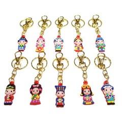 한국전통기념품 큐빅캐릭터 컬러풀 미니 열쇠고리(10개묶음)