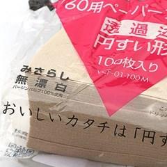 하리오 커피필터 VCF02Y 옐로우 100매 X 20개_(1276003)
