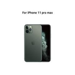 필름스타 아이폰11프로 맥스 풀커버 8D 강화유리 필름(6.5)