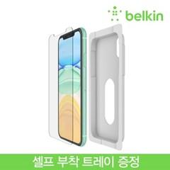 [벨킨] 아이폰 11 템퍼드 강화유리 액정 보호필름 F8W948zz