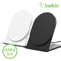 [벨킨] 애플 Qi 인증 스마트폰 무선 충전기 거치대형 F7U070bt