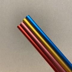 무료 각인) 무광 알루미늄 빨대(23cm)