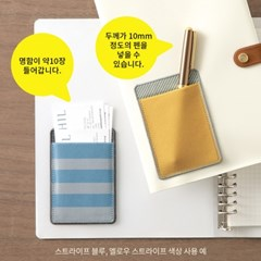 Elastic Pocket Sticker 핑크 크로스체크