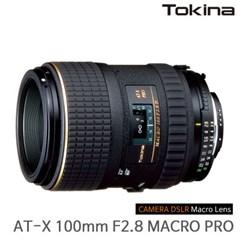토키나 AT-X M100 PRO D F2.8 니콘 마운트