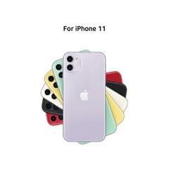 필름스타 아이폰11 풀커버 8D 강화유리 필름(6.1)