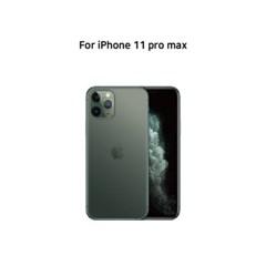 필름스타 아이폰11 pro max 프라이버시 8D 강화유리 필름(6.5)