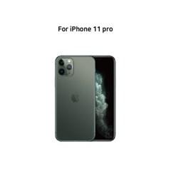 필름스타 아이폰11 pro 프라이버시 풀커버 8D 강화유리 필름(5.8)