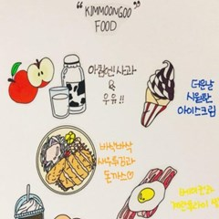 [김문구] 데일리음식 인쇄소스티커