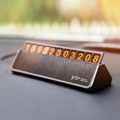 개인 정보 보호 시크릿 넘버 주차 번호판 VIP_(1138735)