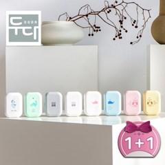 무선 UVC LED 휴대용 칫솔살균기 충전식 SIC-H200 (1+1)
