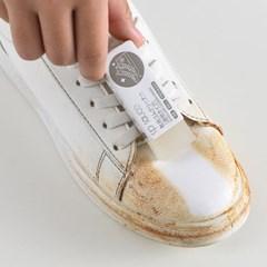 신발 얼룩제거 지우개