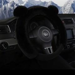 자동차핸들커버 차량용품 겨울핸들커버 원터베어 핸들커버