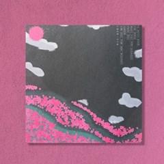 [떡메모지] 민족 시인 감성 글귀 디자인 떡모지 4종