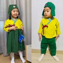 빛) 올리브 아동 한복
