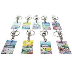 한국 유명관광지 에칭러버 열쇠고리(9개묶음)