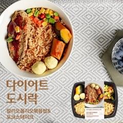 [이츠슬림 다이어트도시락] 시래기표고밥과 오믈렛 5팩