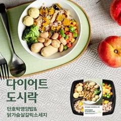 [이츠슬림 다이어트도시락] 곤약현미야채밥과 매콤불닭 5팩