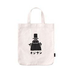 [OJISAN 25th] Tote Bag - M