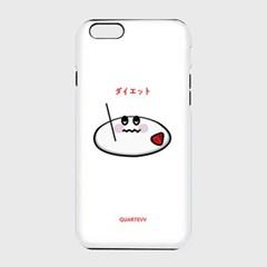 [하드/터프/슬라이드]Mochi-dish_White