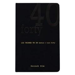 [1+1] 40대 버킷리스트 저널 (40s Bucket-List Journal)