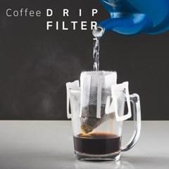 [칼딘] 일회용 스마트 커피 드립백 필터 핸드드립 커피필터 50매