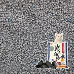 아이리스코리아 숯 고양이모래 7L SNS-70