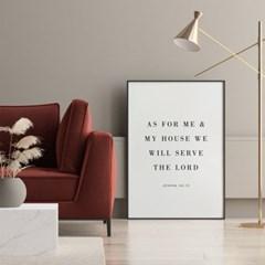성경 말씀 액자 인테리어 포스터 여호수아 24장15절