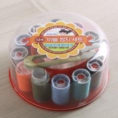 12색 DIY 반짇고리함/반지함 옷수선 바느질세트