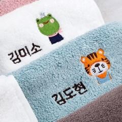 [주문제작]어린이집네임수건송월 리틀포레스트