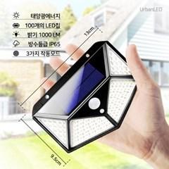 어반LED 태양광 센서등 S1+자석브라킷 패키지 4개세트_(1486045)