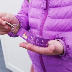 [주문제작] 네임택 어린이집 가방 캐리어 어린이집