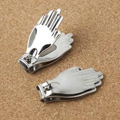 큐티클 두손모아 손톱깎이/판촉사은품용 손톱깍기
