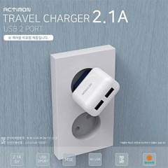 엑티몬 USB 2포트 가정용충전기(케이블미포함2.1A)