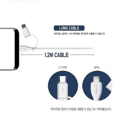 엑티몬 LED QC 3.0 USB 1포트 급속 차량용충전기(C+5핀)