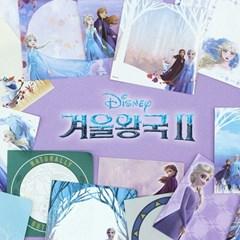디즈니 겨울왕국 2_안나 떡메모지_(4종)
