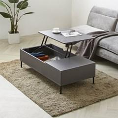 파로마 클랜트 리프트업 다용도 테이블 800/1200