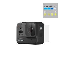 [고프로] GO893 히어로8 액정보호필름+곡면형 렌즈