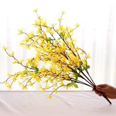 3+2행사 쁘띠개나리 인테리어조화 부쉬 고급조화 산소꽃 성묘꽃