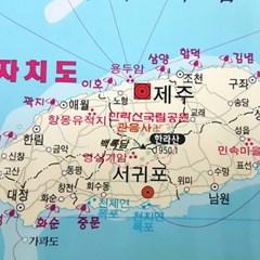 대한민국지도 110x150cm 우리나라 전국지도