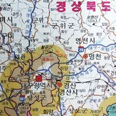 대한민국 지도 75x110cm 우리나라 전국 지도 보기