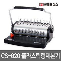 CS-620 + 와이어링100개 + 표지100장_(984559)