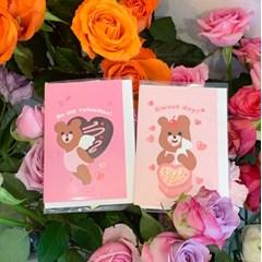 축하 엽서카드 4종