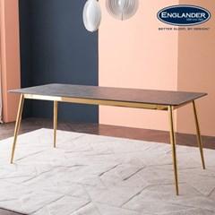 잉글랜더 피닉스 그레이 통세라믹 6인용 식탁(의자 미포함)