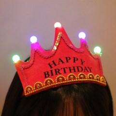 생일 파티 왕관 머리띠 5color! [LED 특이한 모자 이벤트 용품]